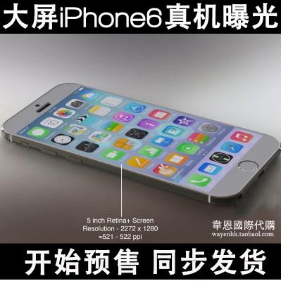 iPhone-6-klon-2