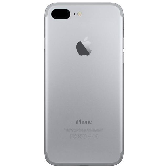 iphone-7-dizajn