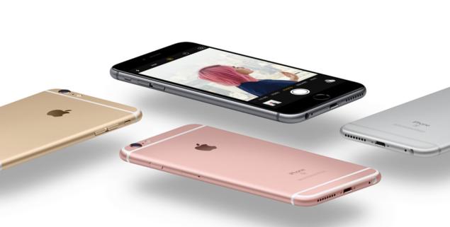 iPhone-635x321