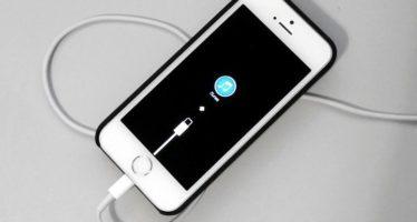 iOS 9 Cydia