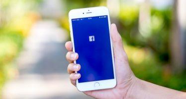Ezeket a Facebook beállításokat érdemes alkalmazni 076b2d852e